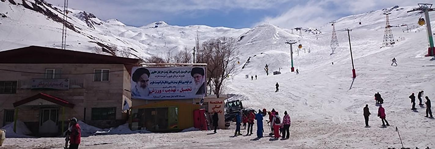 Iran Ski Resort