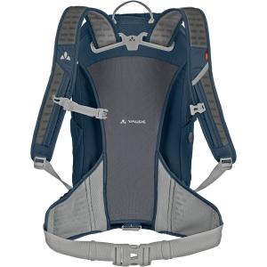 Vaude Hyper 14+3 Rucksack Blau