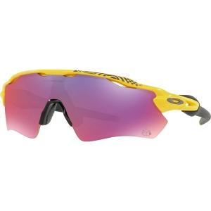 Oakley Radar EV Path Prizm Sportbrille Gelb
