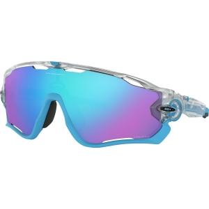 Oakley Jawbreaker Sportbrille Weiß