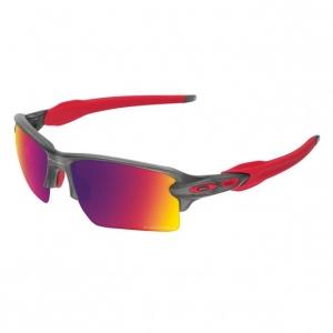 OAKLEY Flak 2.0 XL Prizm - Radbrille